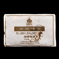 2006 Golden Sail Brick 2852 Спелый чай пуэр MengHai The Charm of Time Shu Pu-erh Tea 250g